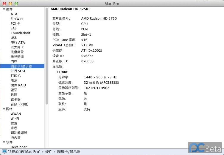 屏幕快照 2012-04-20 上午9.48.22.jpg
