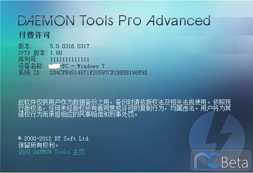 Daemon Pro.jpg