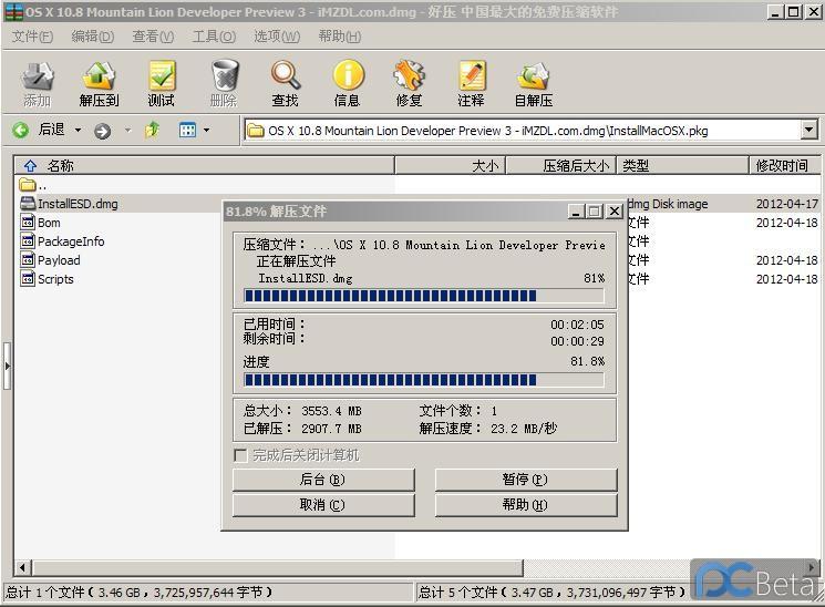 sys-01.jpg