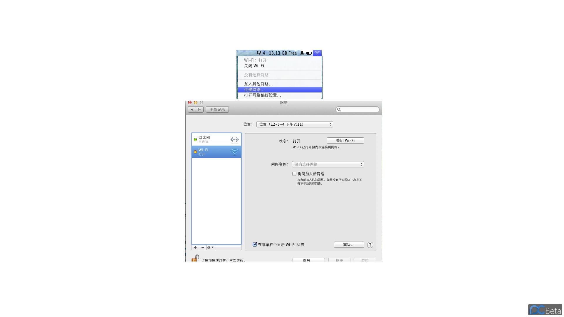 屏幕快照 2012-05-06 上午10.17.50.png