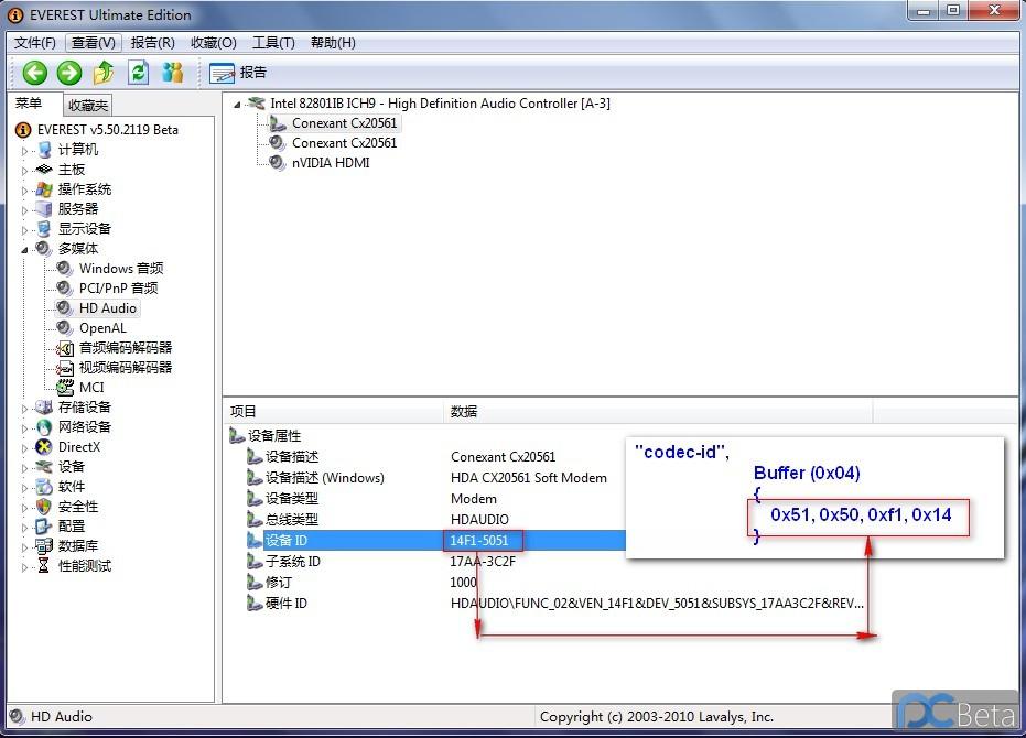 CxID_01.jpg