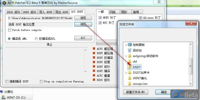 ACPI_PtCN_04.jpg