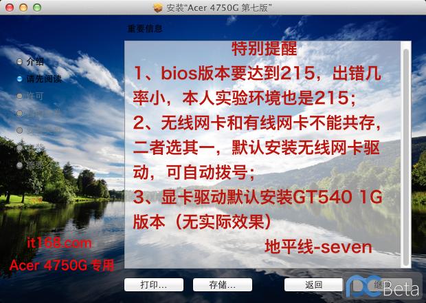 Snip20120511_3.png