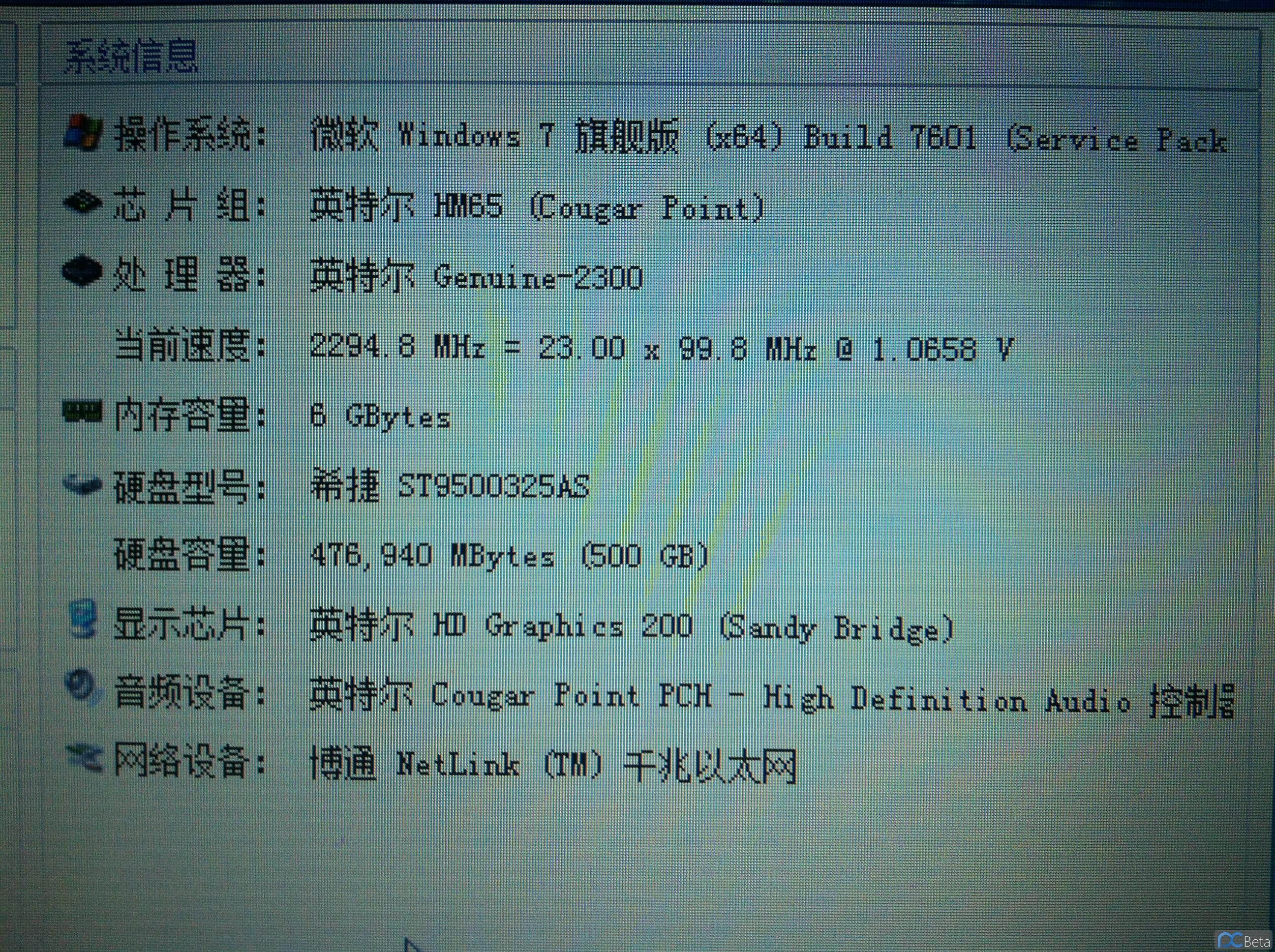 宏基4750G配置