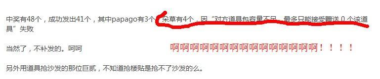 QQ截图20120529212832.jpg