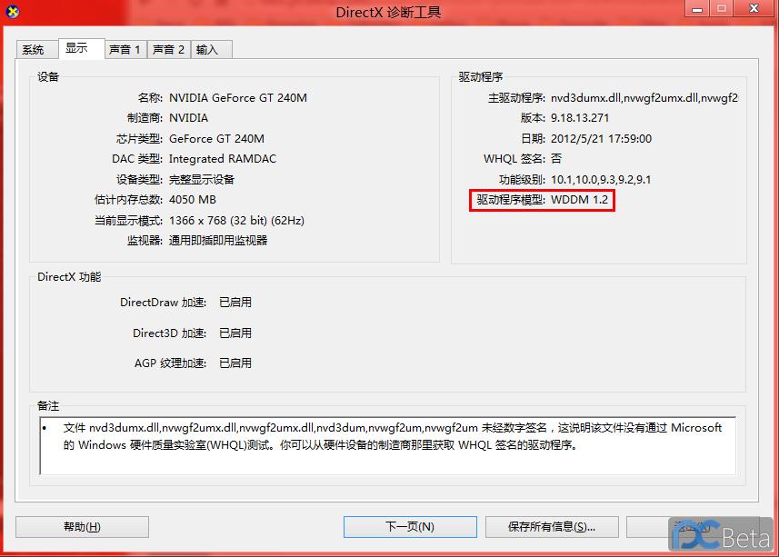 Unnamed QQ Screenshot.png