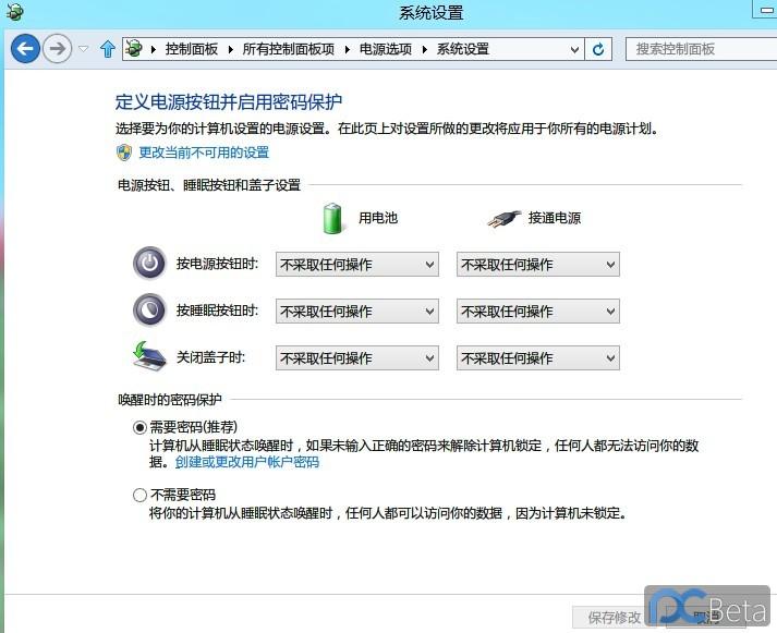 QQ截图20120606232657.jpg