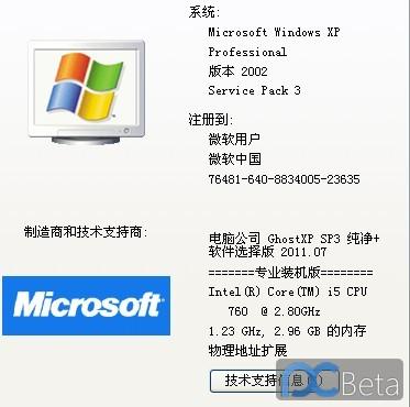 QQ截图20120616022044.jpg