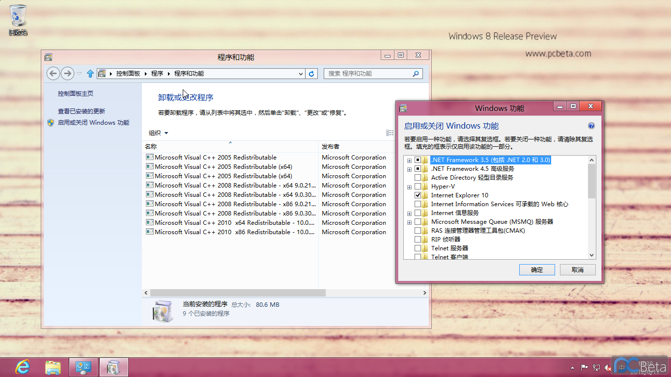 Windows 7 x64-2012-06-17-14-38-05.png