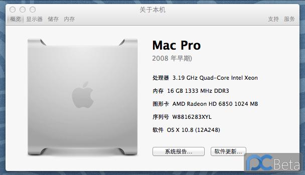 QQ20120619-1.png