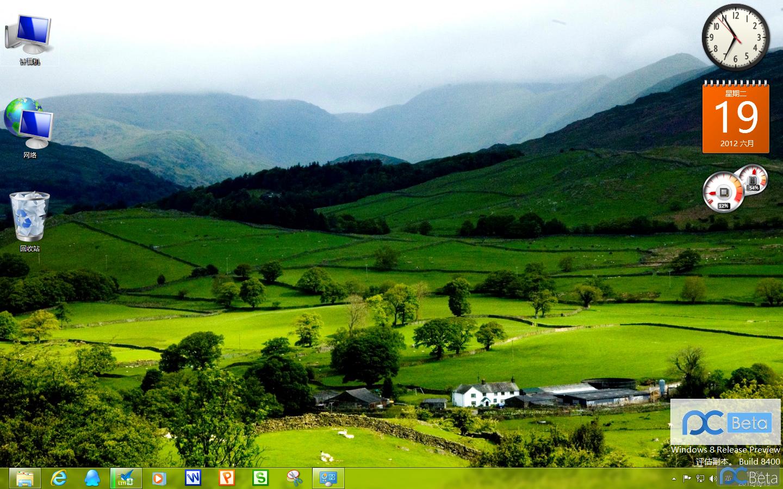 Windows8 RP PCbeta系列活动 第一弹 Show出你的桌面 远景论坛 微