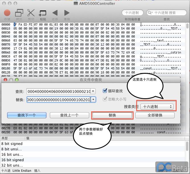 屏幕快照 2012-06-22 下午2.37.39.png