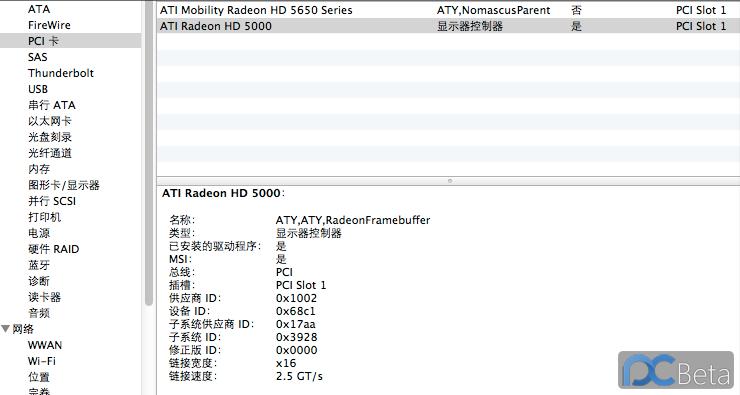 6A52706C-85C3-4BEA-9EA6-472E6A9B190A.png
