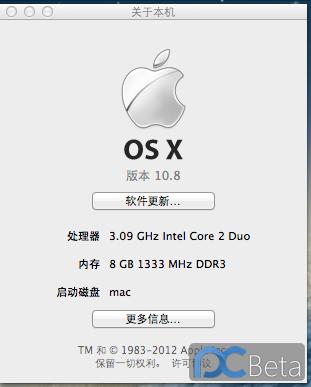 QQ20120710-1.png