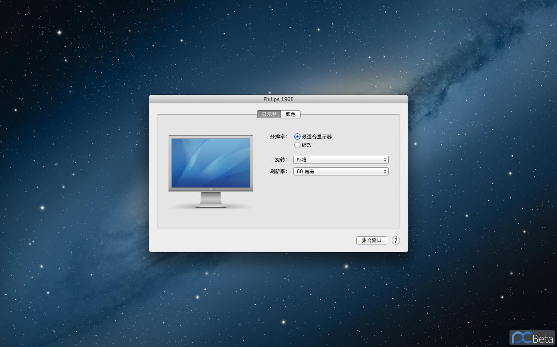 外接DVI显示器