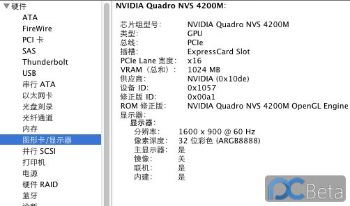 屏幕快照 2012-07-29 上午6.42.29.jpg