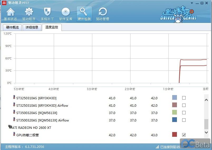 QQ截图20120804185212.jpg
