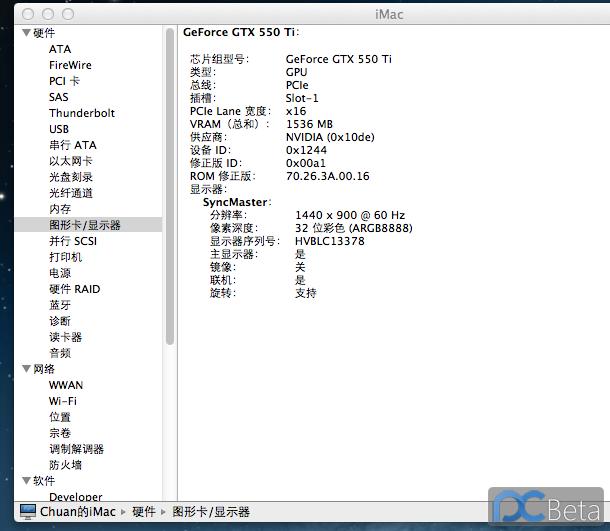 QQ20120808-3.png