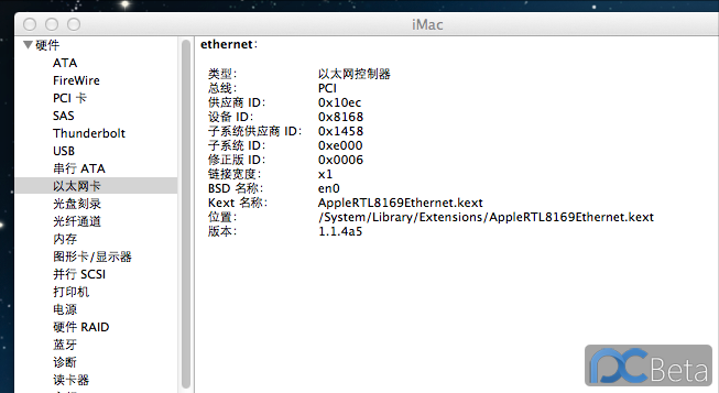 QQ20120808-6.png