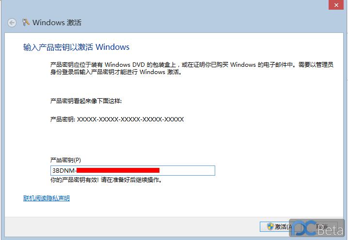 QQ截图20120817120132.png