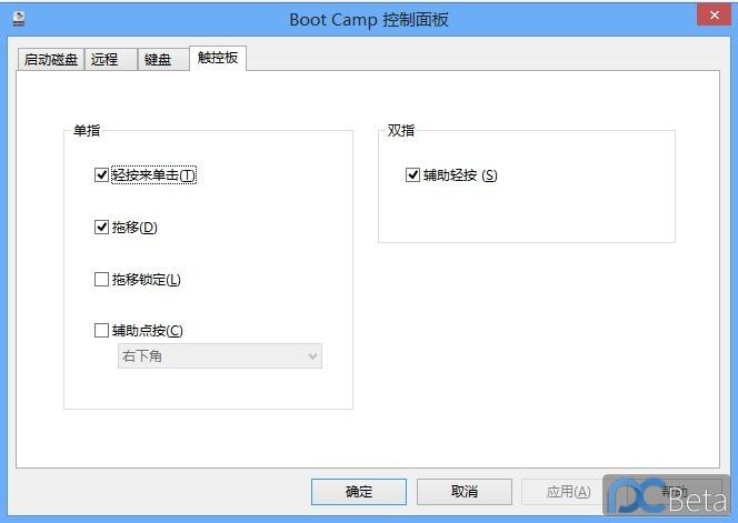 QQ截图20120819124848.jpg