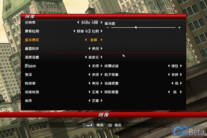 Game 2012-08-22 10-03-57-29.jpg