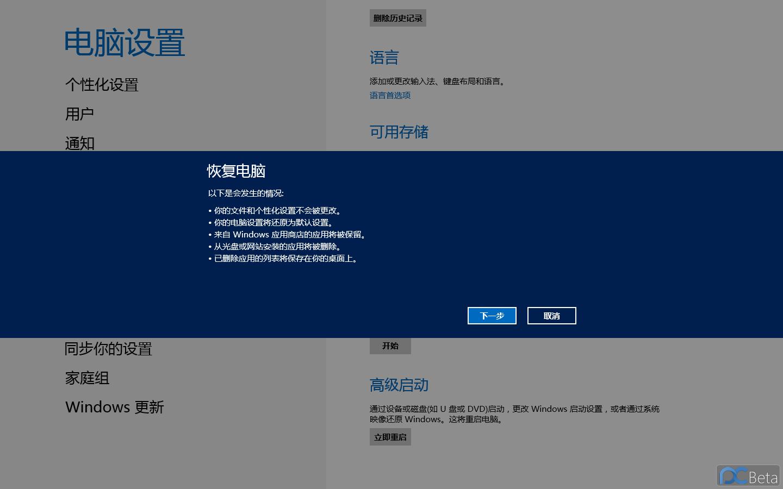 屏幕截图(22).png