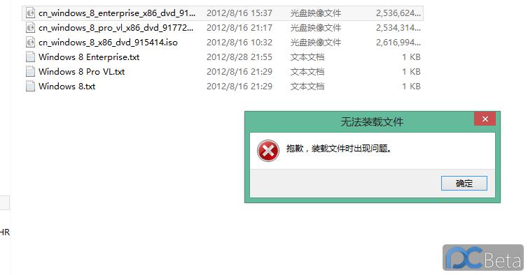 百度搜索_远景.png