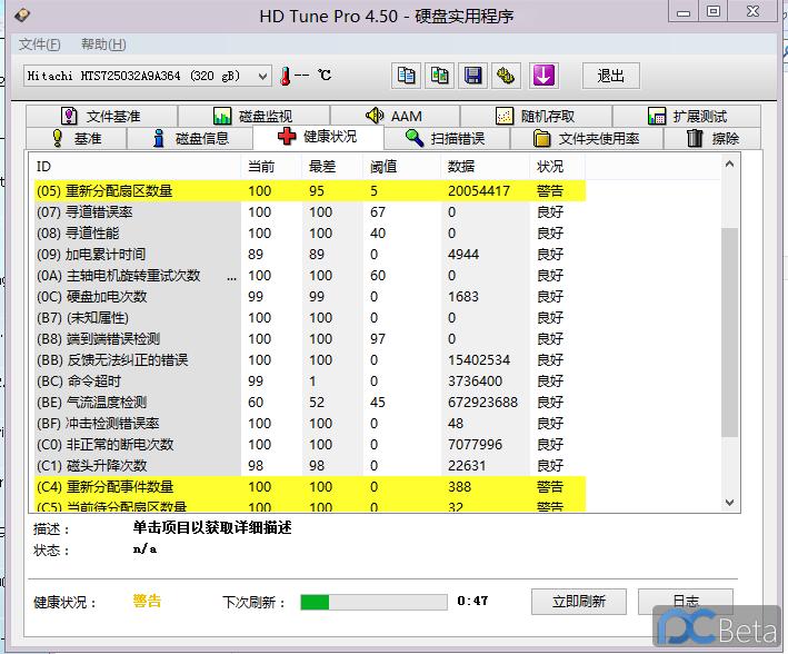QQ截图20120906203720.png