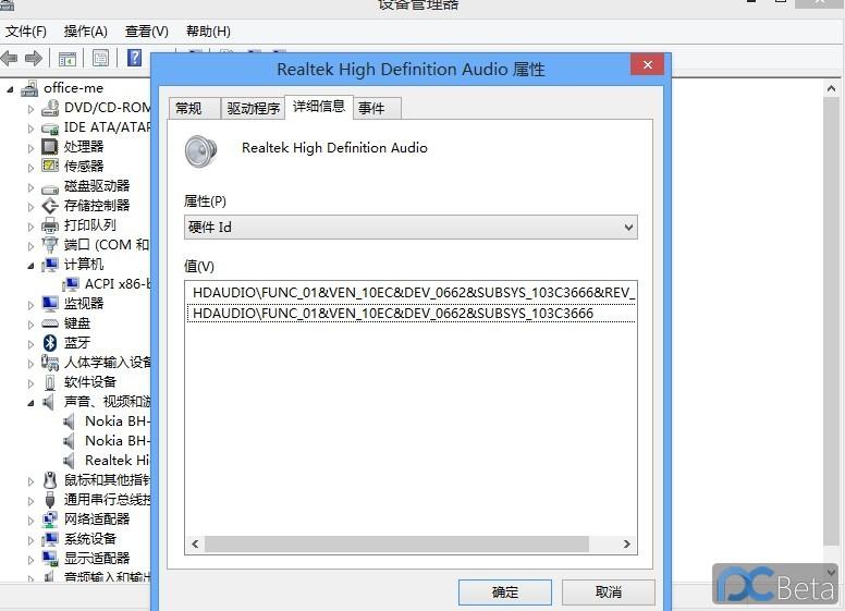 QQ截图20120922085557.jpg