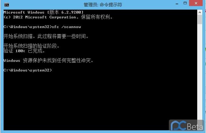 QQ截图20121003165726.jpg
