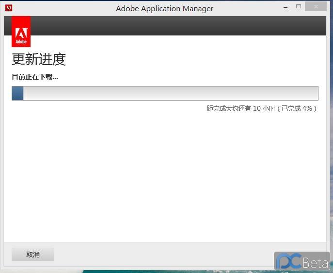 微博桌面截图_20121022110020.jpg