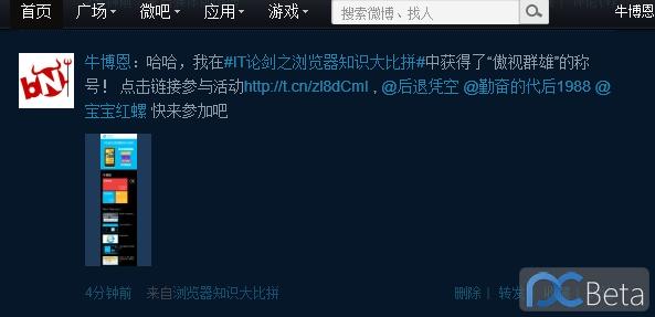 QQ截图20121026111804.png
