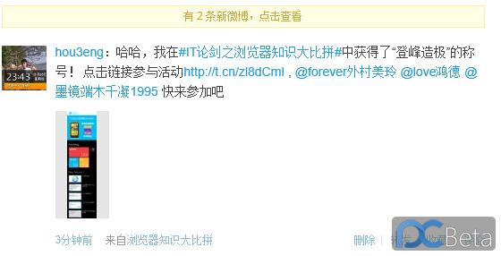 QQ截图20121026114055.png