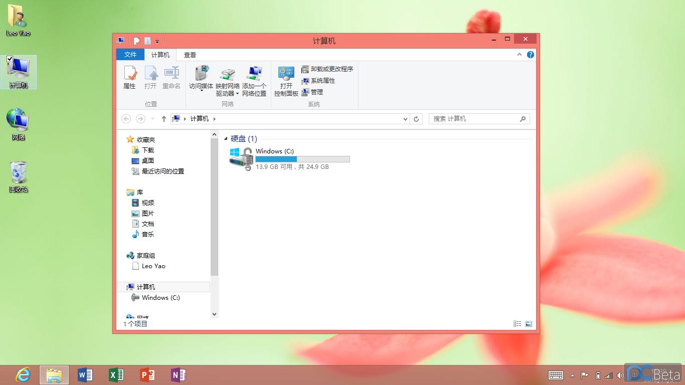 屏幕截图(7).png