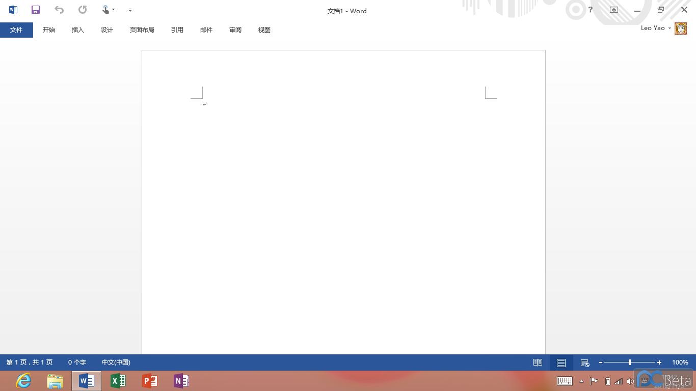 屏幕截图(10).png