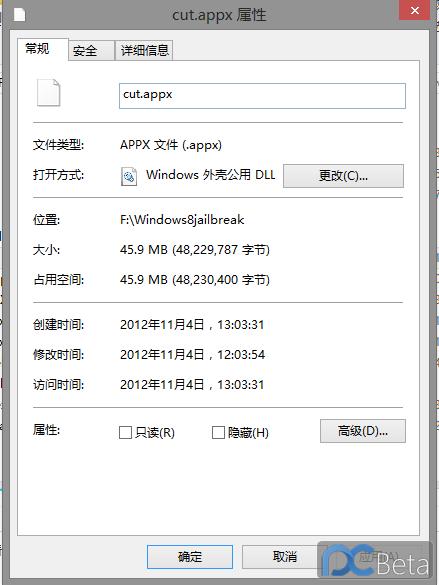 QQ截图20121104132812.png