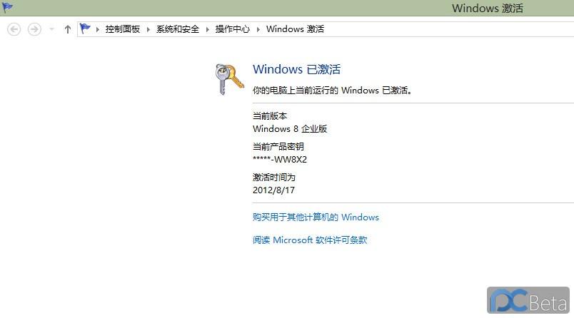 2012-11-02_120010.jpg