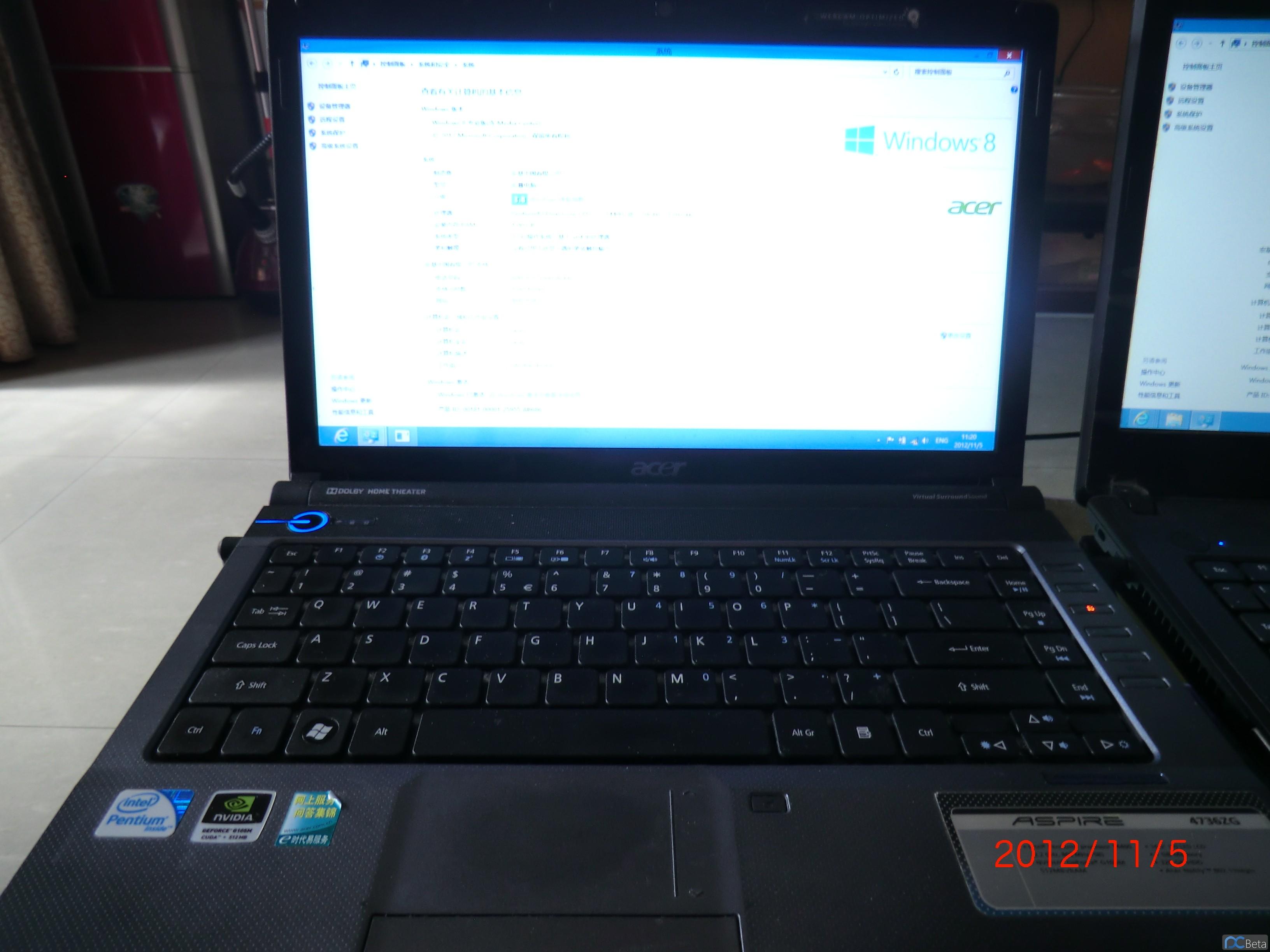 CIMG8750.JPG
