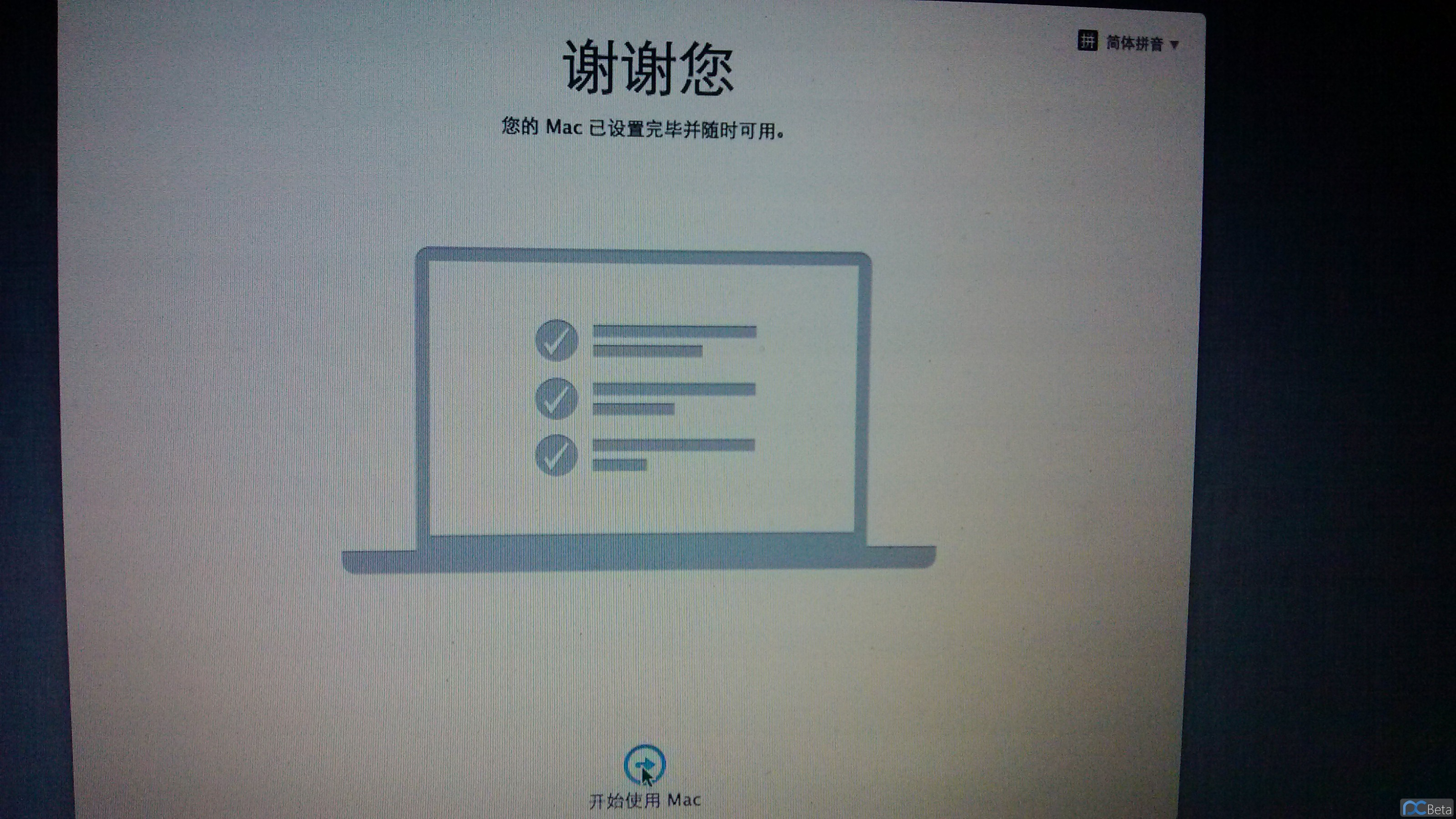 IMG_20121102_094423.jpg
