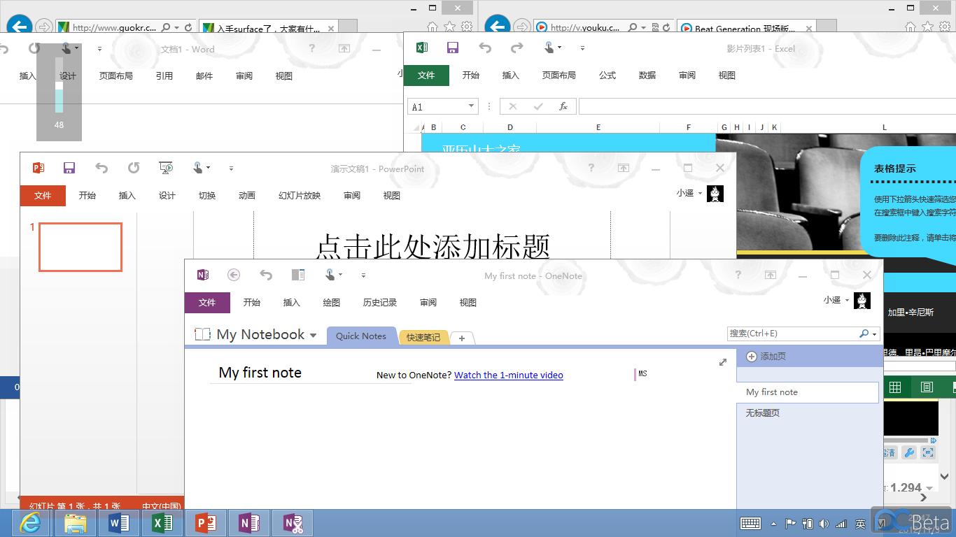 屏幕截图(27).png