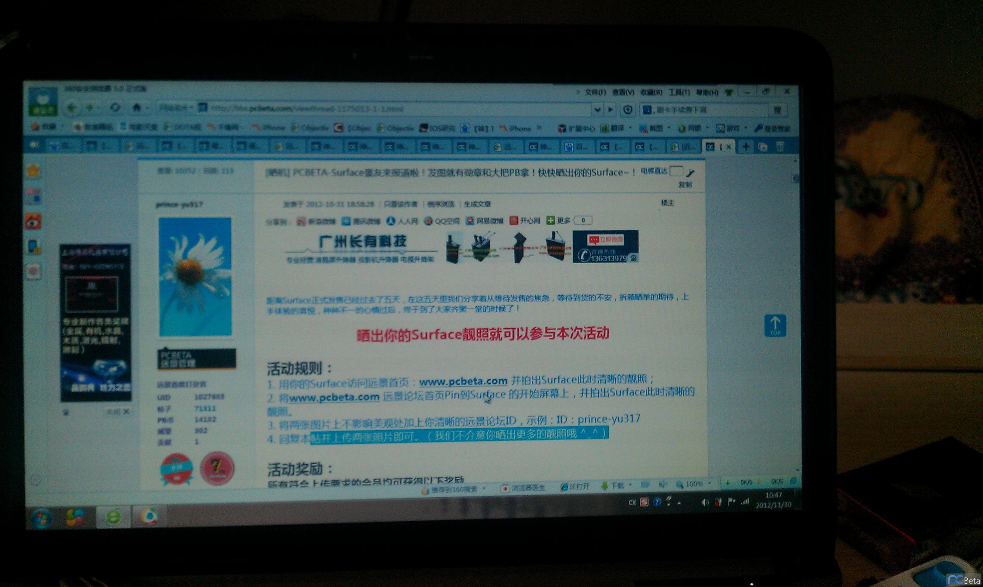 IMG_20121130_104805.jpg