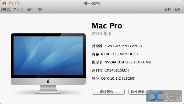 QQ20121203-1.png