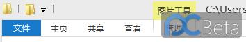 傲游截图20121207180540.png