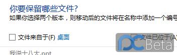 傲游截图20121207182114.png