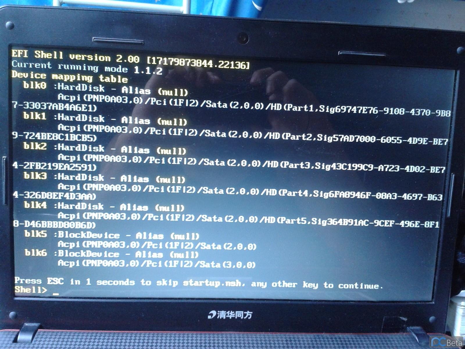 SAMSUNG GT-I8350_000050.jpg