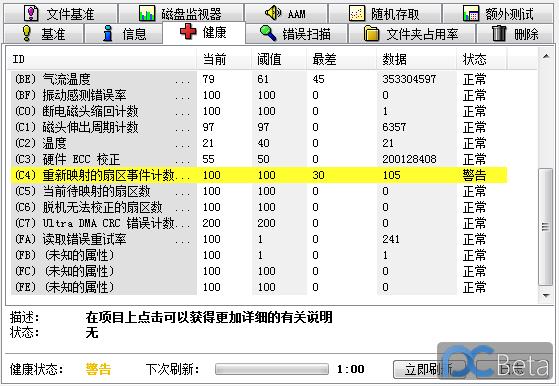 QQ截图20121216101809.png