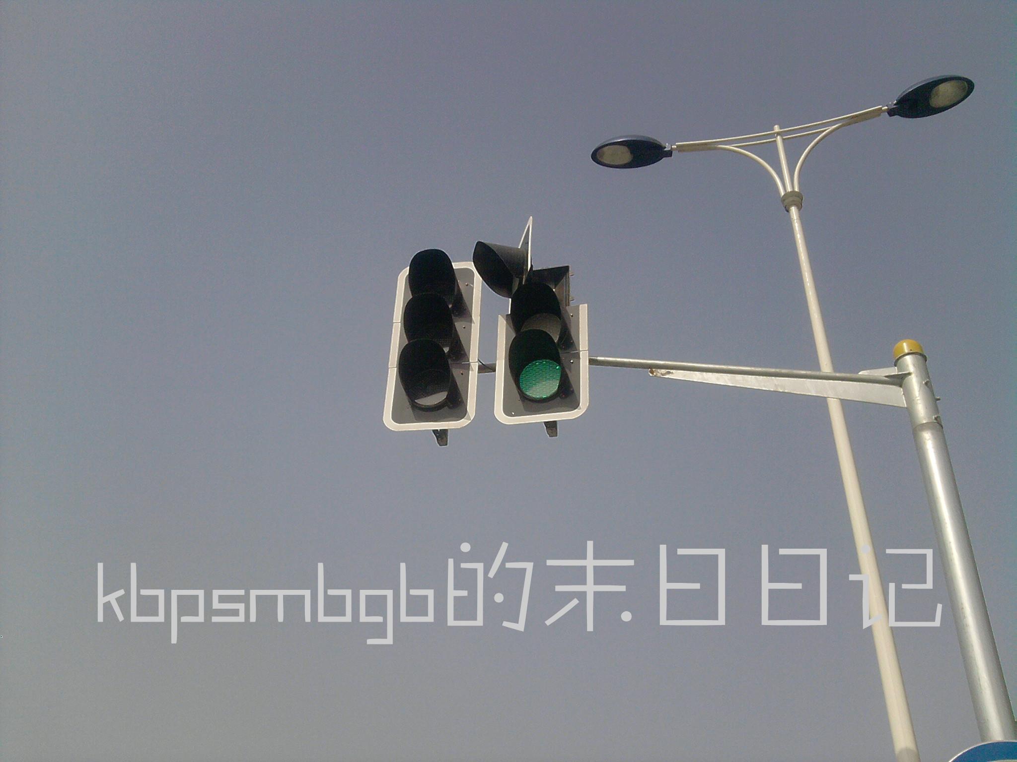 P200511_15.07.jpg
