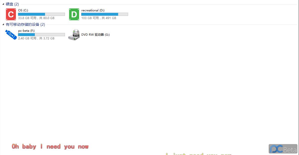 Unnamed QQ Screenshot20121224174136.png