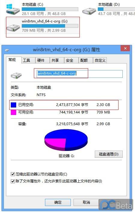 QQ截图20130104100451.jpg